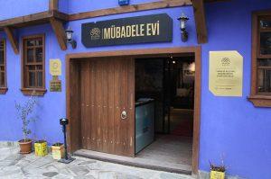 Mübadele Evi Müzesi